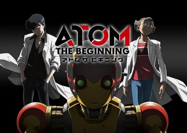 Atom the Beginning revelou Primeiro Vídeo Promocional | Atom the Beginning - Data de Estreia e Novo Poster