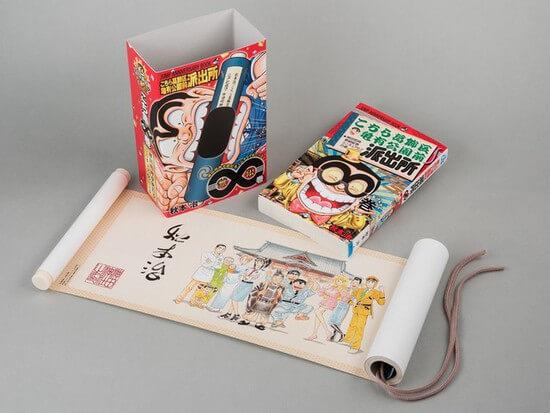 KochiKame recebe Volume Infinito com Mini Scroll | Manga