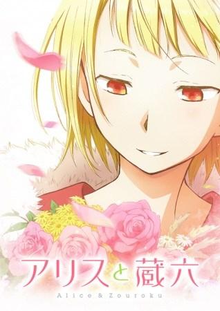 Alice to Zouroku Revela Trailer e Data de Estreia