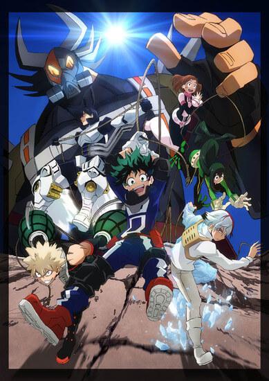 Boku no Hero Academia Especial Revela Trailer | Jump Festa 2016