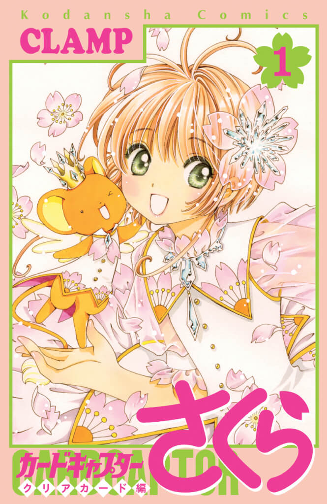 Cardcaptor Sakura Clear Card Arc - Anime TV revela Estreia | Cardcaptor Sakura Clear Card Arc - Anime apresenta Trailer: