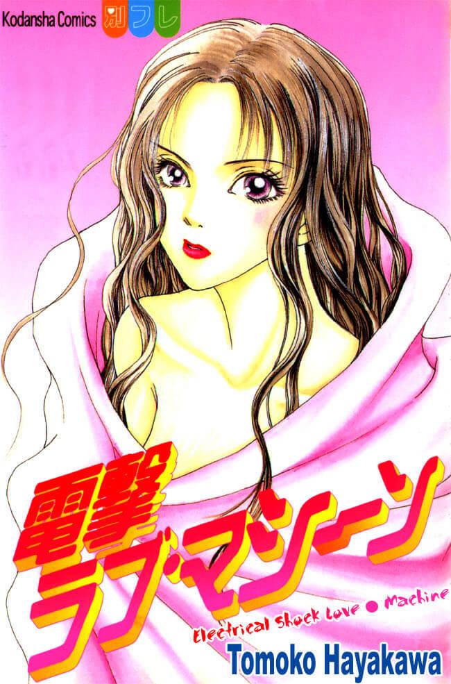 Noites de Manga - Dengeki Love Machine