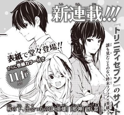 Criador de Trinity Seven lança nova Manga em fevereiro