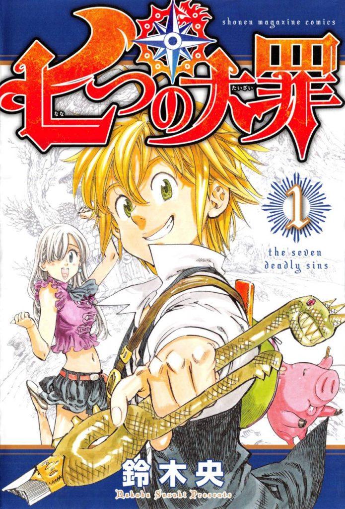 Nanatsu no Taizai com Nova Temporada em 2019 | Top 10 Manga da Weekly Shonen Magazine