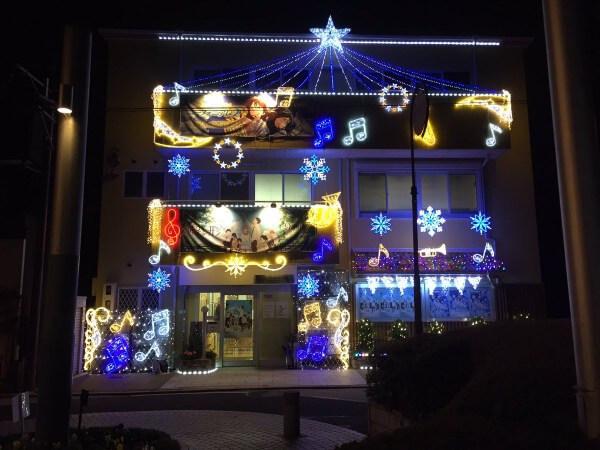 KyoAni Apresenta Decorações de Natal Temáticas