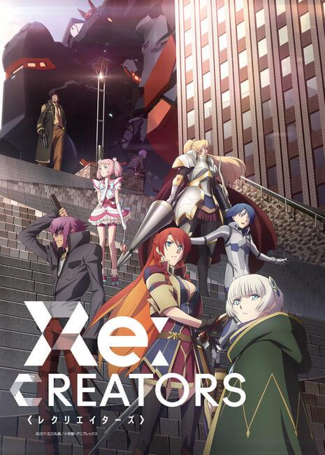 Re Creators revela vídeo promocional e Data Poster
