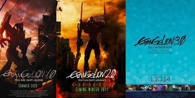 Studio Khara vs Studio GAINAX - Cordialidade na Discórdia | Evangelion - Novo Filme revela Ano de Estreia