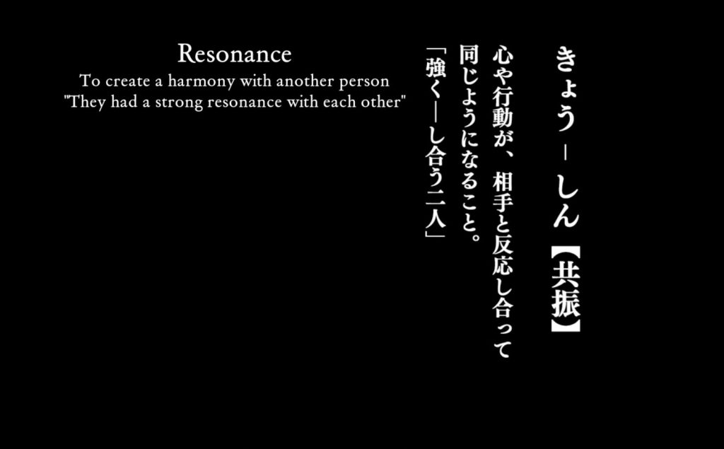 resonance-fune-wo-amu-epi-6