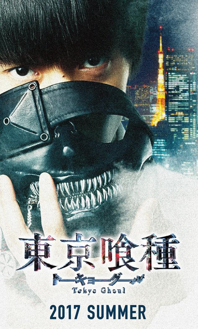Tokyo Ghoul Live-Action revela Data de Estreia