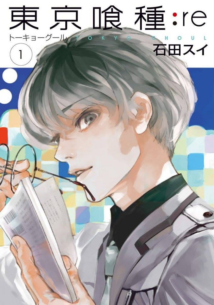 Top 10 Mangas mais vendidos 2016 Tokyo Ghoul re Volume 1