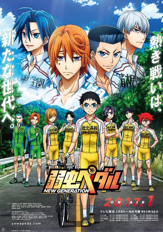 Yowamushi Pedal - Quarta Temporada a Caminho?   Anime   Yowamushi Pedal - Quarta Temporada Confirmada em Vídeo