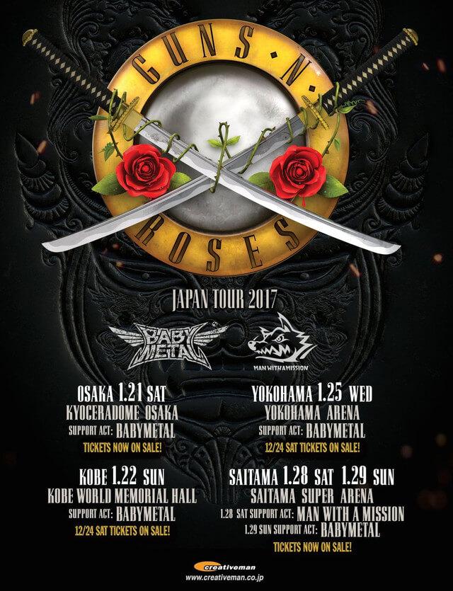 Babymetal em digressão com Guns N Roses Poster Promocional