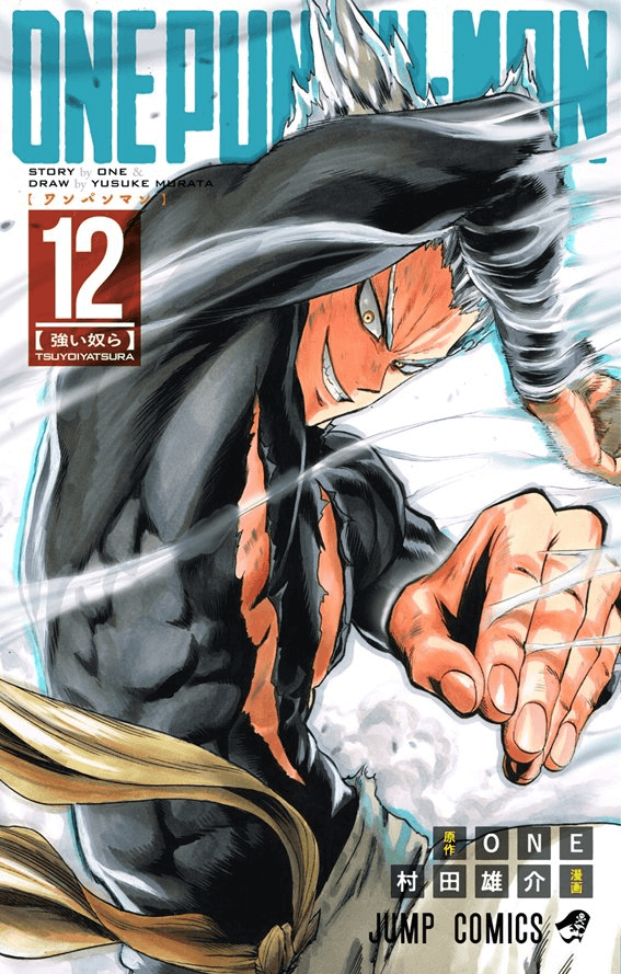 Capa Manga One Punch Man Volume 12 revelada