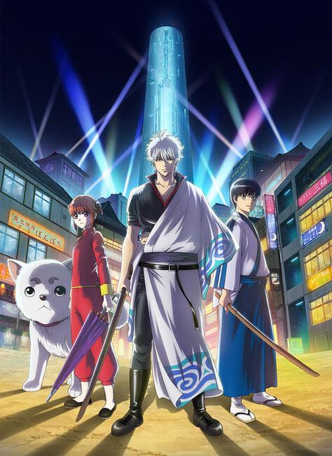 Novo Gintama revela Poster Promocional e Equipa Técnica | Novo Gintama apresenta Atuação Vocal em Vídeo | Anime