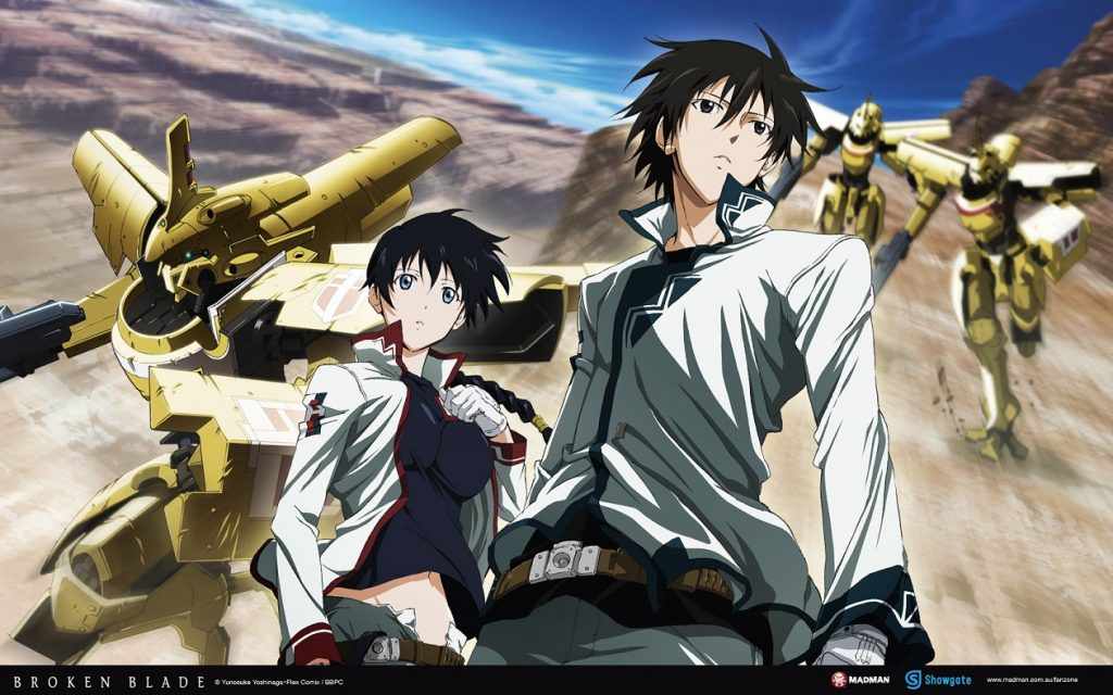 Break Blade Anime - Primavera 2014