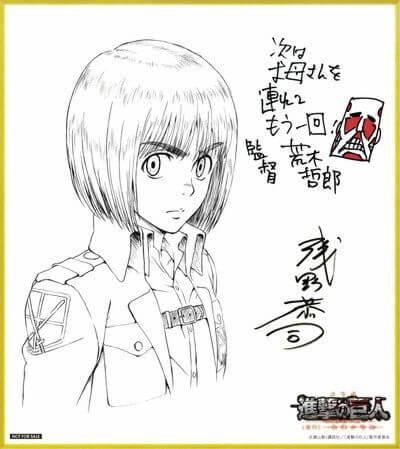 Attack on Titan Guren no Yumiya oferece presentes aos visitantes - Armin
