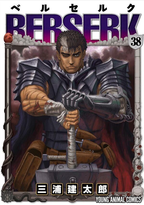 Dark Horse volta a Lançar Berserk 3 Anos Depois | Manga | Berserk - Manga Anuncia Regresso do Hiato