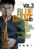 Blue Giant - Manga Taisho Awards 2015