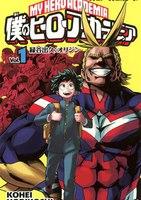 14 Títulos Nomeados para 8ª Edição Manga Taisho Awards - Boku no Hero Academia