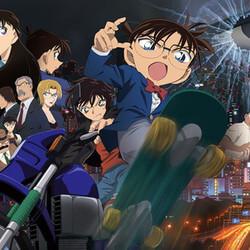 Lista Nomeados 38ª Edição Prémios Anuais Japan Academy Prize Association - Detective Conan