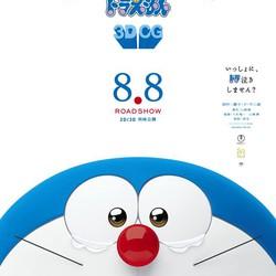 Lista Nomeados 38ª Edição Prémios Anuais Japan Academy Prize Association - Doraemon