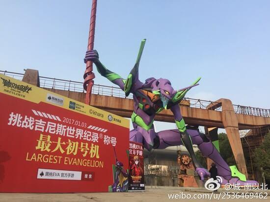 Enorme Estátua EVA01 recebe Guinness World Record | Galeria