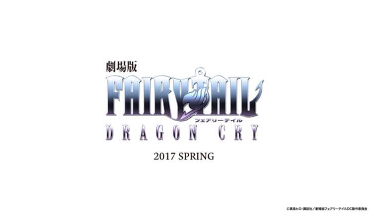 Fairy Tail Movie Dragon Cry - Novo Filme Fairy Tail