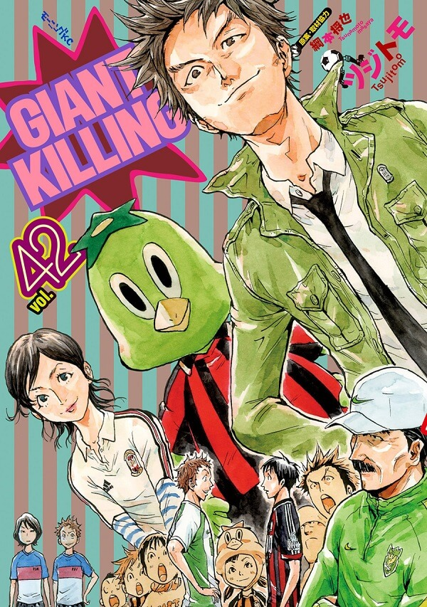 Manga Giant Killing regressa de hiato | Futebol