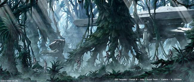 Godzilla de Gen Urobuchi revela Concept Art | Filme Anime