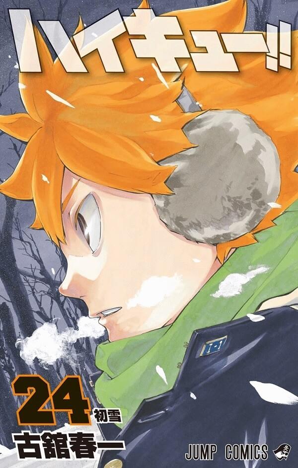 Leitores escolhem a Próxima Face da Shonen Jump | Manga