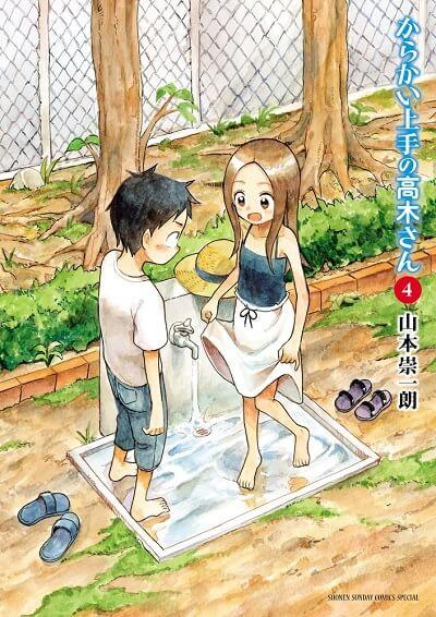 Karakai Jouzu no Takagi-san - Adaptação Anime confirmada para 2018