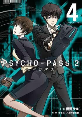 Psycho-Pass 2 Manga termina em Fevereiro Volume 4 Capa