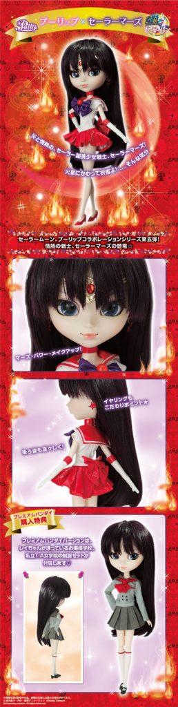 Apresentadas Novas Figuras Sailor Moon na Tamashii Nations 2014