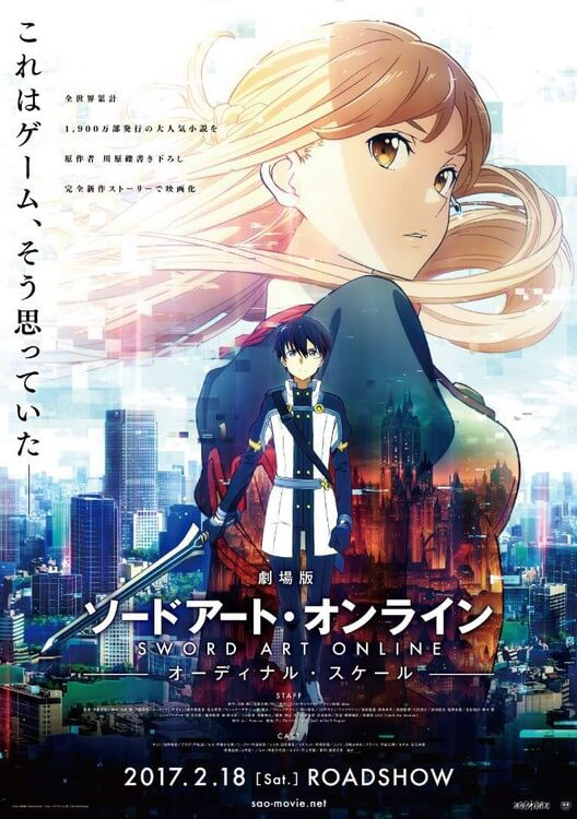Sword Art Online Ordinal Scale antecipa Tema Musical | Trailer 4