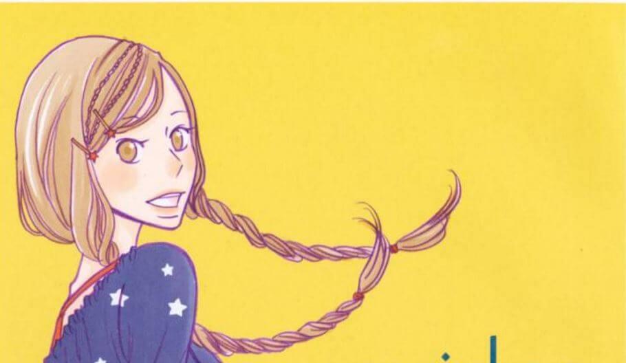 Sleeping Beauty Manga licenciada pela Seven Seas Imagem