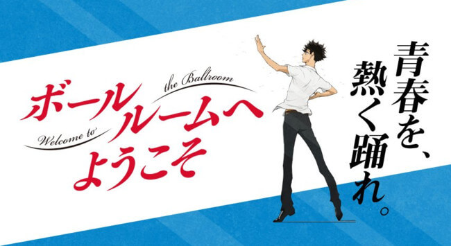 Welcome to the Ballroom apresenta Primeiro Vídeo Promo