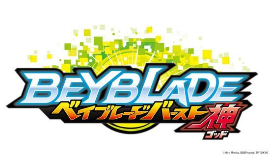 Beyblade Burst God revela Estreia | Novo Anime