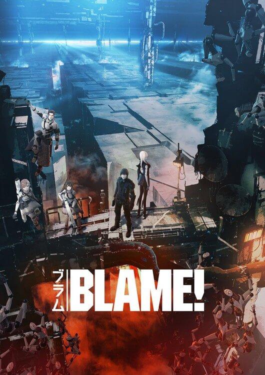 Filme Blame será adaptado em Novo Manga