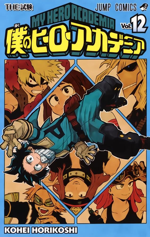 Capa Manga Boku no Hero Academia Volume 12 revelada! | MANGA Plus disponibiliza Volumes Adicionais | COVID-19