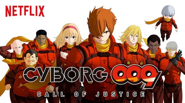 Cyborg 009 call of justice_horizontal poster_s1