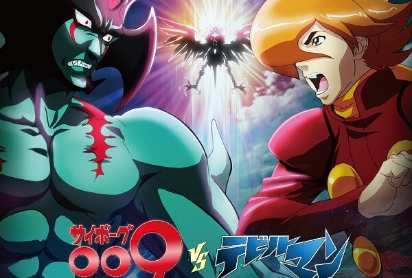Cyborg 009 vs Devilman_horizontal poster_s1