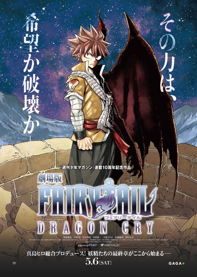 Fairy Tail Dragon Cry revela Trailer