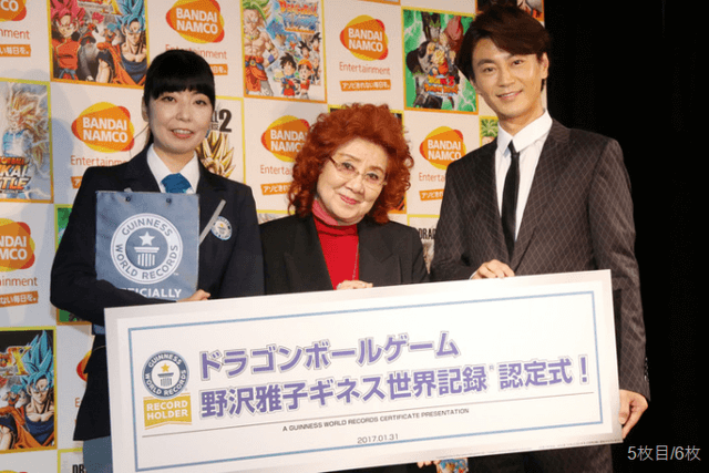 Masako Nozawa Arrecada 2 Guinness World Records Imagem