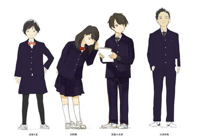 Estúdio feel revela Tsuki ga Kirei - Série Anime Original
