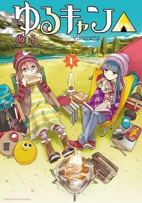 Yuru Camp confirma Adaptação Anime Capa Volume 1 Manga