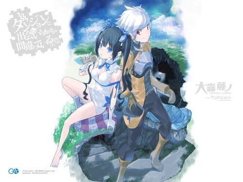 Adaptação Anime para Dungeon ni Deai wo Motomeru no wa Machigatteiru Darou ka