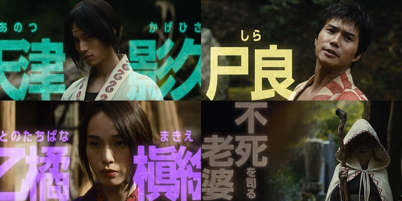 Blade of the Immortal Live Action – Trailers de Personagem