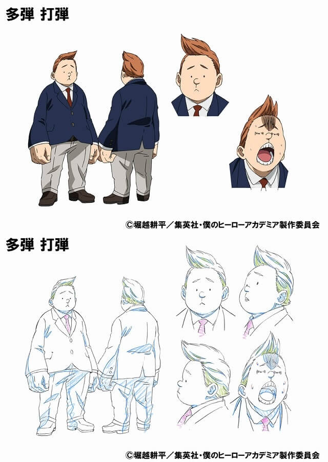 Boku no Hero Academia OVA_Training of the Dead_Dadan Tadan char design