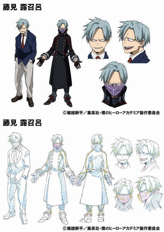 Boku no Hero Academia OVA_Training of the Dead_Romero Fujimi char design