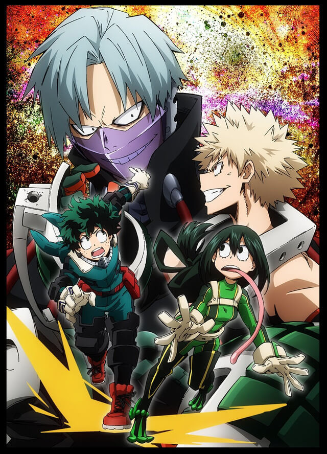 Boku no Hero Academia apresenta Poster - Training of the Dead | OVA